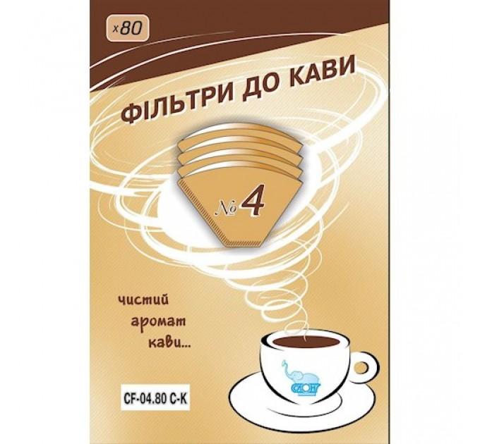 Набор фильтров для капельных кофеварок СЛОН (CF-04.80 C-K) - фото № 1