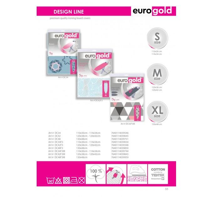 Чехол для гладильной доски 120*38 см Eurogold Premium Design (DC48F3M)