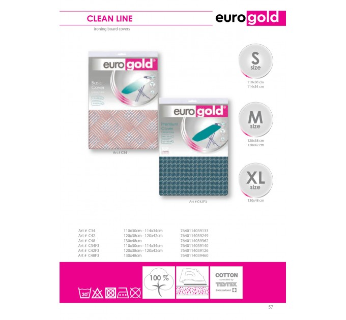 Чехол для гладильной доски 110*30 см Eurogold Premium Design (C34F3M)