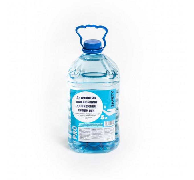 Антисептик Safety для быстрой дезинфекции рук 5 л (saf1392) - фото № 1