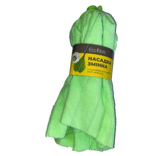 """Насадка для швабры Eco Fabric МОП """"юбочка"""" из полосок микрофибры 120г, зеленый (EF-0120-UG) - фото № 1"""
