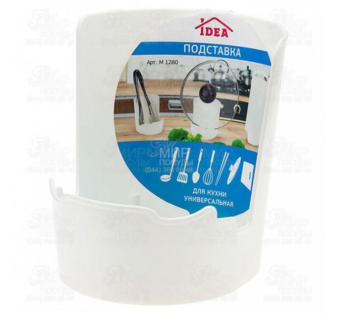 Подставка для кухни универсальная IDEA (М1280) - фото № 1