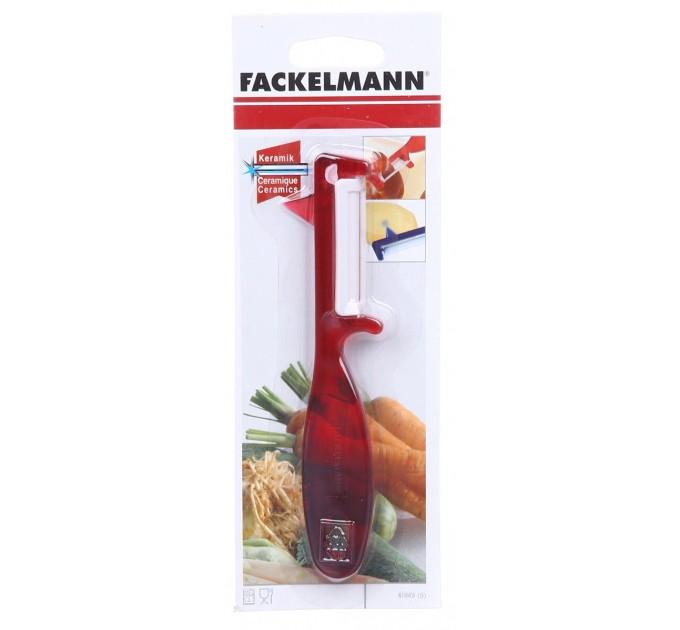 Овощечистка Fackelmann 17 см, керамика/пластик (41949) - фото № 1