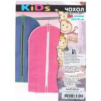 Чехол для детской одежды Тарлев Kids 50*70cм, розовый (57-KD-02-RO)