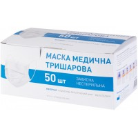 Медицинские маски трехслойные нестерильные 50 шт./уп., голубой (M-50)