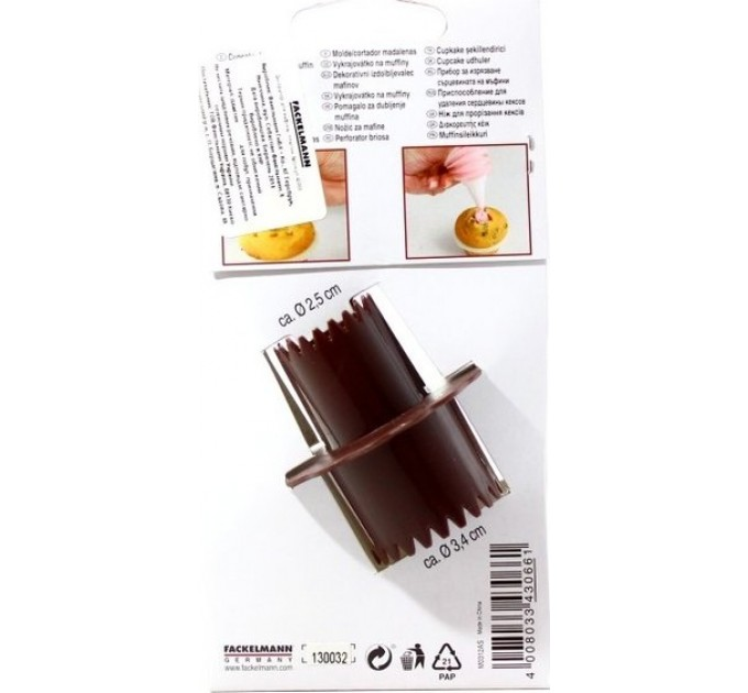Декоратор для маффинов Fackelmann, пластик (43066) - фото № 1