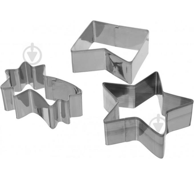 """Формы для вырезания печенья Fackelmann """"дом"""" 11шт, сталь (43063) - фото № 1"""