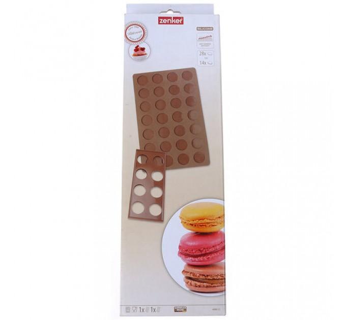 Набор для изготовления печенья Fackelmann, силикон/пластик (44905) - фото № 1
