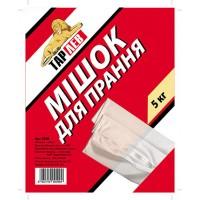 Мешок для стирки на молнии 50х70см Тарлев (5509)