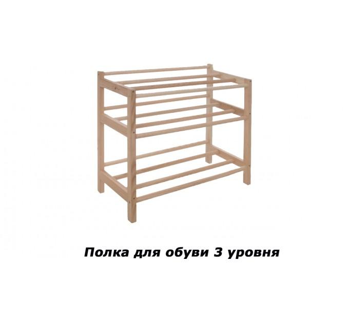 Полка для обуви Laundry 3 уровня (SR-3)
