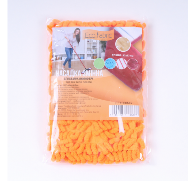 Насадка для швабры Eco Fabric из микрофибры 44 см лапша (EF1000Mix) - фото № 1