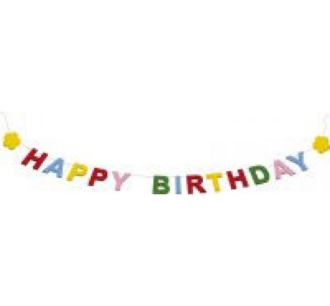 """Гирлянда """"HAPPY BIRTHDAY"""" Fackelmann 120 см (50121) - фото № 1"""
