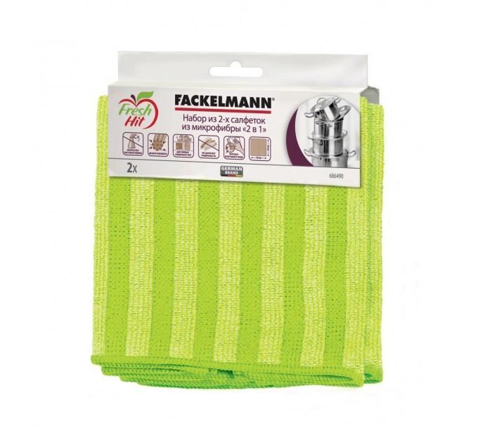 Салфетки для уборки Fackelmann 2шт, микрофибра (686490) - фото № 1